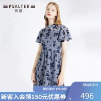 Dress Summer 2020 grey 36 38 40 42 44 Middle-skirt singleton  Short sleeve Crew neck Socket other routine 30-34 years old Type X Psalter / poem 6C50205600 More than 95% polyester fiber Polyester 100% Pure e-commerce (online only)