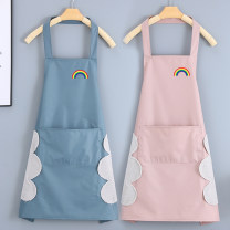 apron Sleeveless apron waterproof Korean version PVC Household cleaning Average size public yes Hand drawing style of illustration