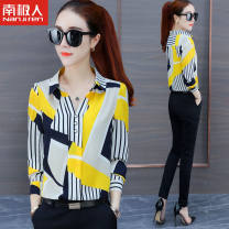 shirt Yellow, light blue, pink, orange blue, red blue, dark blue, yellow black S,M,L,XL,2XL,3XL,4XL Summer 2016 other 71% (inclusive) - 80% (inclusive) Long sleeves other Regular V-neck Socket shirt sleeve NGGGN Button, print Chiffon