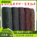 Fabric / fabric / handmade DIY fabric silk Loose shear piece Plants and flowers printing and dyeing clothing Chinese style