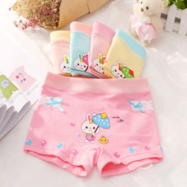 underpants cotton Other / other 4 pack m (20-29 Jin recommended), 4 pack L (30-39 Jin recommended), 4 pack XL (40-52 Jin recommended), 4 pack XXL (53-70 recommended), 6 pack m (20-29 Jin recommended), 6 pack L (30-39 Jin recommended), 6 pack XL (40-52 Jin recommended), 6 Pack XXL (53-70 recommended)