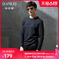 T-shirt 211701-08 Cotton 100% Fall 2018 Same model in shopping malls (both online and offline) youth routine Youthful vitality routine Long sleeve daily standard Fashion City Crew neck D. Diano / Anuo autumn Solid color cotton Brand logo Domestic famous brands Hot drilling other Knitted fabric
