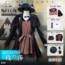 Cosplay women's wear Other women's wear goods in stock Over 14 years old Female m [spot], female l [spot], female XL [spot] comic Average size Manchuang Chinese Mainland Tomorrow's Ark