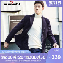 woolen coat Seven seven Business gentleman Woolen cloth Winter 2017 Medium length Other leisure Self cultivation Pure e-commerce (online only) youth tailored collar Single breasted Business Casual Solid color wool 50% (inclusive) - 69% (inclusive)