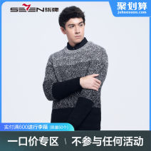 T-shirt / sweater Seven seven Fashion City Black 09 165 170 175 180 185 190 195 Thin money Socket Crew neck Long sleeves 115Y68240 winter Straight cylinder 2018 Polyacrylonitrile fiber (acrylic fiber) 50.2% wool 49.8% leisure time American leisure youth routine stripe Winter of 2018 wool blend