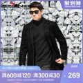 woolen coat Black 09 B44 B46 B48 B50 B52 B54 B56 Seven seven Business gentleman 113C10450Q Wool 52.3% polyester 44.3% others 3.4% Woolen cloth Winter 2017 Medium length Other leisure Self cultivation Pure e-commerce (online only) youth tailored collar Single breasted Business Casual lattice wool