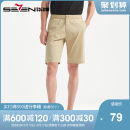 Casual pants Micro bullet youth like a breath of fresh air 2020 low-waisted Straight tube cotton Summer 2020 More than 95% Fashion City Seven seven Straight tube Shorts (up to knee) go to work summer 118H71070Q Cotton 66.8% polyamide fiber (nylon) 29.6% polyurethane elastic fiber (spandex) 3.6%