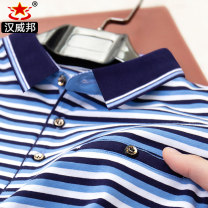 T-shirt Business gentleman routine 48/170/M 50/175/L 52/180/XL 54/185/XXL 56/190/XXXL Hanvey & Bang Short sleeve Lapel easy business affairs summer Cotton 95.3% polyurethane elastic fiber (spandex) 4.7% middle age routine Business Casual Knitted fabric Spring of 2019 stripe pocket cotton