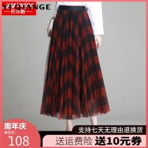 skirt Spring 2020 Average size Red grid, green grid, blue grid longuette Versatile Natural waist Pleated skirt lattice Type A According to shallow case fold Pure e-commerce (online only)