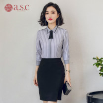 Professional dress suit S,M,L,XL,XXL Grey, black, shirt + skirt Autumn of 2018 Long sleeves B226+S228 Shirt, other styles Suit skirt 25-35 years old AI Shangchen 96% and above polyester fiber