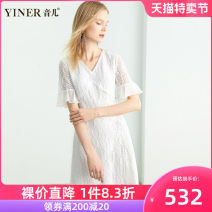 Dress Summer 2020 white 155/36/S 160/38/M 165/40/L 170/42/XL 175/44/XXL 180/46/XXXL Mid length dress singleton  Short sleeve commute V-neck Socket A-line skirt Lotus leaf sleeve 30-34 years old Type X Sound Ol style 8C50205670 31% (inclusive) - 50% (inclusive) nylon Pure e-commerce (online only)