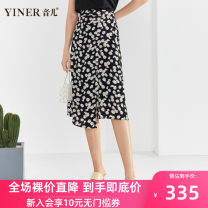 skirt Summer 2020 36 38 40 42 44 46 black Mid length dress commute Natural waist A-line skirt Broken flowers Type A 30-34 years old 8C50250520 More than 95% Sound polyester fiber Ol style Polyester 100% Pure e-commerce (online only)