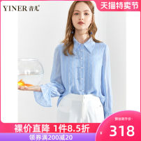 shirt blue 36 38 40 42 44 46 Summer 2020 polyester fiber 96% and above Long sleeves commute Regular Polo collar Socket routine Solid color 30-34 years old Sound Ol style Pure e-commerce (online only)