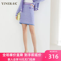 skirt Autumn 2020 36 38 40 42 44 46 violet Short skirt commute Natural waist skirt other 30-34 years old 8C50306196 51% (inclusive) - 70% (inclusive) other Sound acrylic fibres Ol style Polyacrylonitrile fiber (acrylic fiber) 50.8% wool 45.8% polyamide fiber (nylon fiber) 2% others 1.4%
