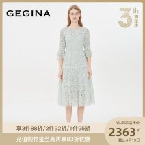 Dress Spring 2021 Pink greyish green 38/S/160 40/M/165 42/L/170 44/XL/175 Mid length dress singleton  Long sleeves Sweet Crew neck High waist Solid color zipper Princess Dress other Others 30-34 years old Type A GEGINA Cut out pocket stitched with zipper lace F163F1D161 Lace nylon princess