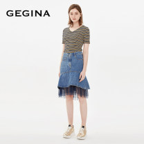 skirt Spring 2021 38/S/160 40/M/165 42/L/170 44/XL/175 blue Middle-skirt Versatile High waist Denim skirt Solid color Type A 30-34 years old 91% (inclusive) - 95% (inclusive) brocade GEGINA cotton Same model in shopping mall (sold online and offline)
