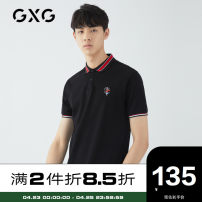 Polo shirt GXG Youth fashion thin black 165/S 170/M 175/L 180/XL 185/XXL 190/XXXL standard Other leisure summer Short sleeve GY124601E routine youth Cotton 100% other cotton Summer of 2019 Pure e-commerce (online only) More than 95%