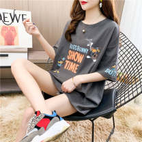 T-shirt Dark gray white yellow M L XL XXL Summer 2020 Short sleeve Crew neck easy Regular routine commute polyester fiber 51% (inclusive) - 70% (inclusive) 18-24 years old Korean version originality Cartoon animation mosaic Naris  Three dimensional decoration with printed stitching lines