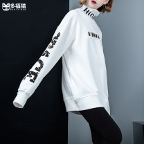 Sweater / sweater Autumn of 2019 White (spot) black (spot) M L XL Long sleeves Medium length Socket singleton  routine High collar easy street routine 18-24 years old 81% (inclusive) - 90% (inclusive) Dover cat cotton H-YCWY276 cotton Cotton 90% other 10% Pure e-commerce (online only) Hip hop