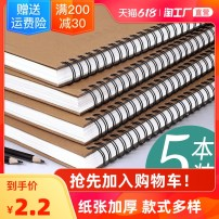 Notebook / Notepad Bnowi / bannovi Other Other npzhxb  Simple Japanese and Korean retro business coil Soft copy Other Writing office Student business office workers other Wenzhou Jiyou Handicraft Co., Ltd 2021-02-07