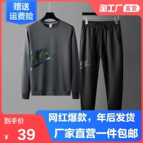 Leisure sports suit spring M L XL 2XL 3XL 4XL Long sleeves Moqing trousers youth Sweater MQ-LW820 Spring 2021 95% polyester 5% spandex