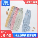 trousers Yiqi neutral 100cm 110cm 120cm 130cm 140cm 150cm summer trousers leisure time No model Harlem Pants / knickerbockers Leather belt low-waisted polyester fiber Don't open the crotch Polyethylene terephthalate (PET) 90% polyurethane elastic fiber (spandex) 10% csfwk21 Class A Summer 2021