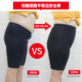 Women's large Summer of 2019, spring of 2019, autumn of 2019 Classic black [spot], classic black [pre-sale 7-day delivery], skin color [spot], skin color [pre-sale 7-day delivery] Average size f (150-260 Jin), private items do not support seven days, no reason, 39 yuan a piece, two package trousers
