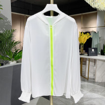 Women's large Korean version routine Sweet look 96% and above Summer 2021 commute singleton  Other oversized styles 1-2018 Long sleeve easy thin 25-29 years old Solid color Hooded Cardigan Stereoscopic cutting routine 2F (160-190 kg), 3f (190-210 kg), 4f (210-240 kg), 5F (240-270 kg), 6F (270-300 kg)