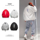 Jacket Other / other Youth fashion White, black, red, gray M,L,XL,2XL thin easy Other leisure spring Long sleeves Wear out Lapel tide teenagers routine Single breasted 2020 Rubber band hem No iron treatment Closing sleeve Solid color Button decoration Cover patch bag