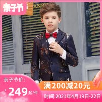 Suit / Blazer Kuku male There are models in the real shooting Britain No season other A button routine Cotton blended fabric Class C Summer of 2018 3 years old, 4 years old, 5 years old, 6 years old, 7 years old, 8 years old, 9 years old, 10 years old, 11 years old, 13 years old, 14 years old