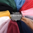 Fabric / fabric / handmade DIY fabric chemical fiber Loose shear rice Solid color printing and dyeing clothing Others Silver frost Zhejiang Province Jiaxing City Chinese Mainland