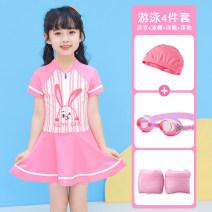 Children's swimsuit / pants Zhuo Haozi M [recommended height 95-110cm] l [recommended height 105-120cm] XL [recommended height 115-130cm] 2XL [recommended height 125-140cm] 3XL [recommended height 135-150cm] 4XL [recommended height 145-160cm] 5XL with breast pad [recommended height 150-165cm] spandex