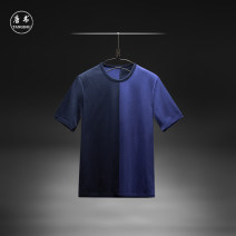 T-shirt Youth fashion Navy + Black thin Private customization M / 170 L / 175 XL / 180 XXL / 185 XXXL / one hundred and ninety Book of the Tang Dynasty Short sleeve Crew neck easy Other leisure summer 21TS910201004 Cotton 100% youth routine Chinese style Cotton wool Summer 2021 Solid color cotton
