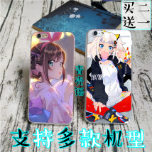 Mobile phone / digital animation appliances Mobile phone case / set Kizuna AI Over 6 years old Mobile phone model in the order message or inform customer service Customized Japan