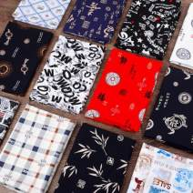 Fabric / fabric / handmade DIY fabric cotton Loose shear piece Geometric pattern printing and dyeing Chinese style 100%