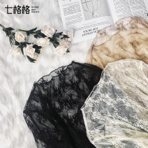 Lace / Chiffon Spring of 2019 Black, apricot, beige S,L,XL,M Long sleeves commute Socket singleton  Self cultivation Regular Crew neck Solid color routine 18-24 years old Othermix 8MR3205V Hollowed out, Auricularia auricula, Gouhua hollowed out, wave, gauze net, lace Korean version
