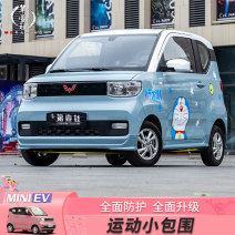 Surrounded by cars Fit Club / first club Hongguang Mini auto parts ABS Small encirclement Side skirt Anterior lip + posterior lip Wuling 2020 Hongguang Mini ev