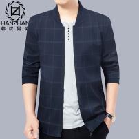 Jacket Han Peng Fashion City Z-59045 blue z-59045 black z-59046 black z-59046 blue z-59046 gray S-899 blue S-899 Tibetan blue S-899 black d-69007 Tibetan blue d-18066 blue d-18066 green d-18066 red s-9956 gray green s-9956 blue s-9956 black 170/M 175/L 180/XL 185/XXL 190/XXXL 195/XXXXL 200/XXXXXL