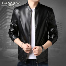 leather clothing Han Peng Fashion City 170/M 175/L 180/XL 185/XXL 190/XXXL routine Imitation leather clothes stand collar Straight cylinder zipper spring leisure time middle age PU Business Casual Assorted hem Side seam pocket Multiple pockets No iron treatment Autumn of 2018 Animal pattern