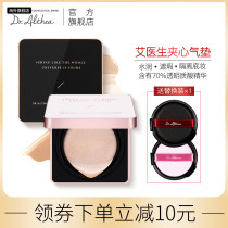 BB Cream Dr.Althea Whitening Concealer brightens skin tone and controls oil. no the republic of korea Normal specification 21 # bright white 23 # natural color 13 # ivory white bright 21 # bright white bright 23 # natural color bright 13 # ivory white 30 months Any skin type yes 15g+15g 2017