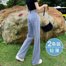 Jeans Summer 2021 S M L XL trousers High waist Wide legged trousers Thin money 18-24 years old Worn, worn, wrinkled, washed, whitened, lapped, zipper, button, cloth, multi pocket, metal decoration, other scratch patterns other light colour LHYY015 Blue flame Cotton 77.6% viscose 15.5% polyester 6.9%
