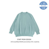 T-shirt / sweater Others Youth fashion Black, dark purple, lake blue, fluorescent green, gray, apricot, aqua, grayish blue, orange, charcoal green XL,L,M routine Socket Crew neck Long sleeves 1880W20 autumn easy 2020 leisure time teenagers Solid color