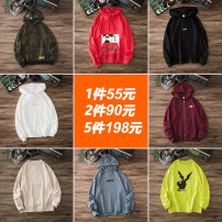 Sweater Youth fashion Mrcyc 170/84A,175/88A,180/92A,185/96A Funny Socket routine Crew neck spring Slim fit leisure time youth tide routine Fleece  cotton No iron treatment