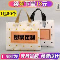 Gift bag / plastic bag 50