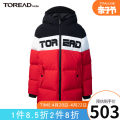 Down Jackets 120cm 130cm 140cm 150cm 160cm 170cm 90% White duck down children TOREAD kids Rosefinch red / Black / Ben White Sapphire Blue / deep Sapphire Blue / Ben White polyester have more cash than can be accounted for No detachable cap Zipper shirt other QADI93208 Class B Polyester 100%
