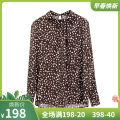 shirt decorative pattern S M L XL XXL Spring 2021 polyester fiber 96% and above Long sleeves commute Regular stand collar Socket routine Broken flowers 25-29 years old Straight cylinder Guangmei Korean version YF2105222 printing Polyester 100%