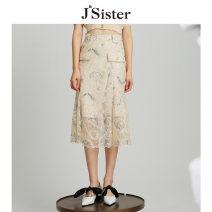 skirt Spring 2021 S/155 M/160 L/165 Beige Middle-skirt commute Natural waist A-line skirt Decor 25-29 years old More than 95% nylon lady Polyamide fiber (nylon) 100% Same model in shopping mall (sold online and offline)