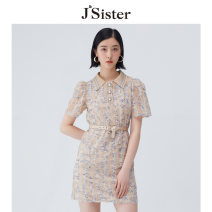 Dress Summer 2021 silver grey S/155 M/160 L/165 Mid length dress singleton  Short sleeve street stand collar Elastic waist Solid color Three buttons A-line skirt Petal sleeve 25-29 years old JSister S024211798-1 More than 95% nylon Polyamide fiber (nylon) 100% Europe and America