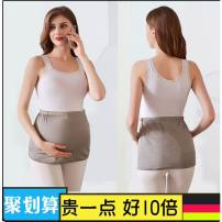 Anti radiation sling Average size Four seasons Silver fiber Yun child D01 360 degree all silver fiber belly circumference-710 14F1E8070