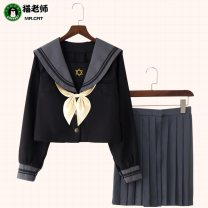 Cosplay women's wear suit goods in stock Over 14 years old Muzhiying JK long sleeve suit + black socks, muzhiying JK short sleeve suit + black socks comic L,M,S,XL,XXL Cat teacher Japan Card Captor Sakura The tree of Sakura JK1141
